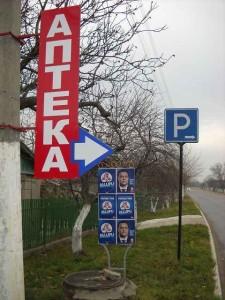 publicitate electorala in sat (28)