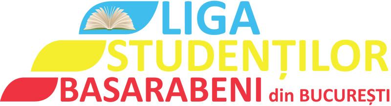 Liga Studenţilor Basarabeni  din Bucureşti