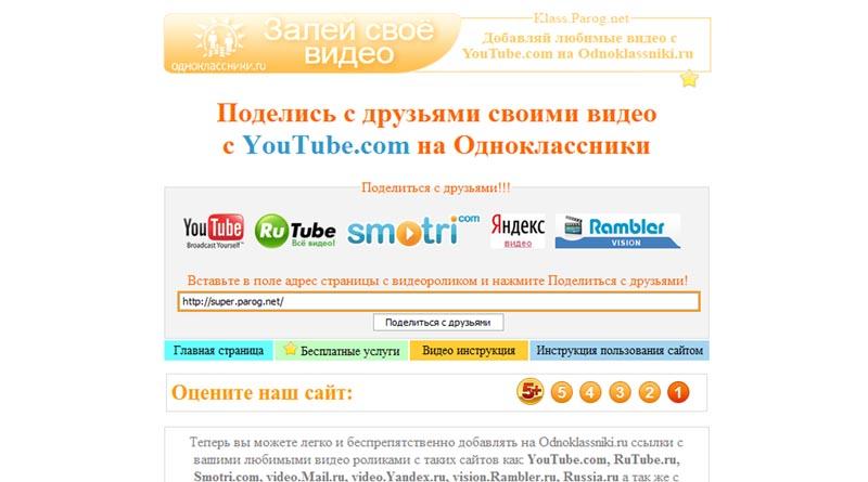 klass.parog.net