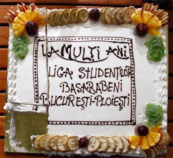Aniversare Liga Studenţilor Basarabeni din Bucureşti