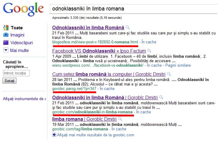 blogosfera din moldova fura traficul de cautare