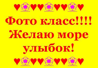 felicitari pe odnoklassniki