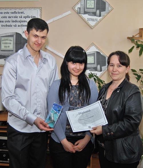 Concursul iTineret 2011