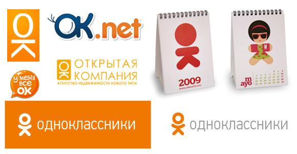OK logo la Odnoklassniki
