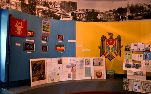 Muzeul Edineţ, secţia istorie